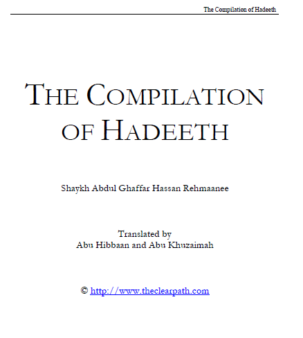 the process how hadith were brought together