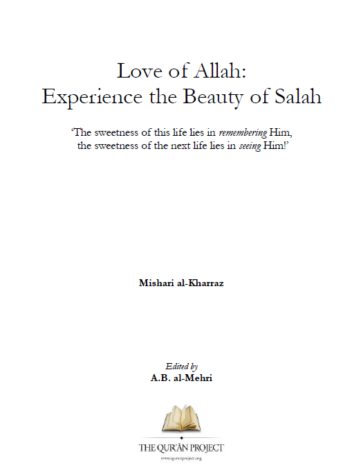A book about the beauty of Allah (SWT) and why you should love him
