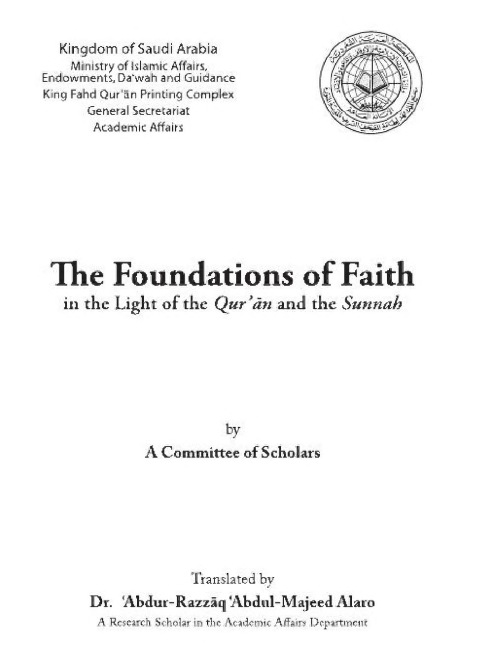 The Foundation of Faith in the Light of the Quran and the Sunnah