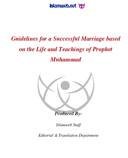 Guides Muslims who are new to or struggling with marriage