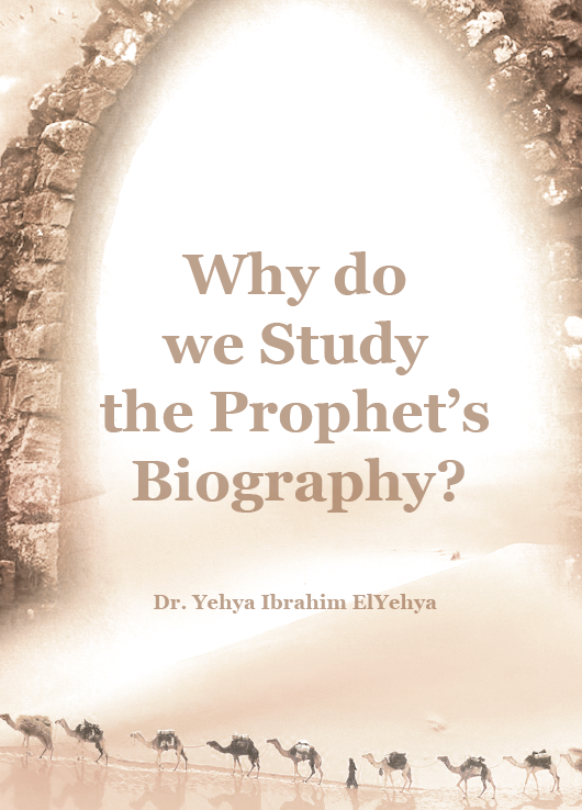 Why we study biography of the Prophet?