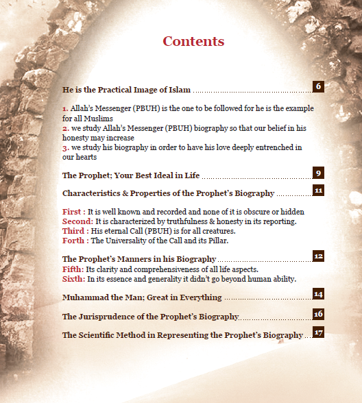 An in depth description of the importance of studying the Prophet's (PBUH) life