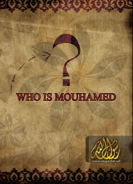 A Biography of our Holy Prophet (PBUH)