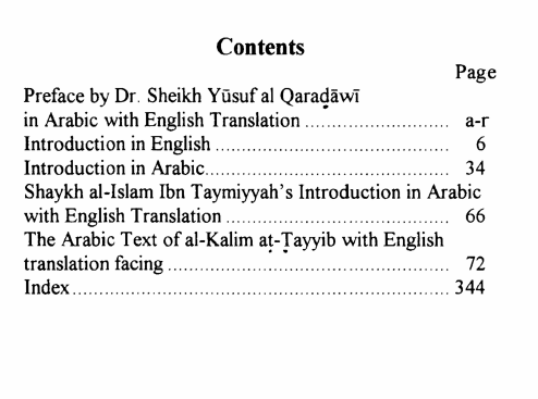 A book of selected ahadith