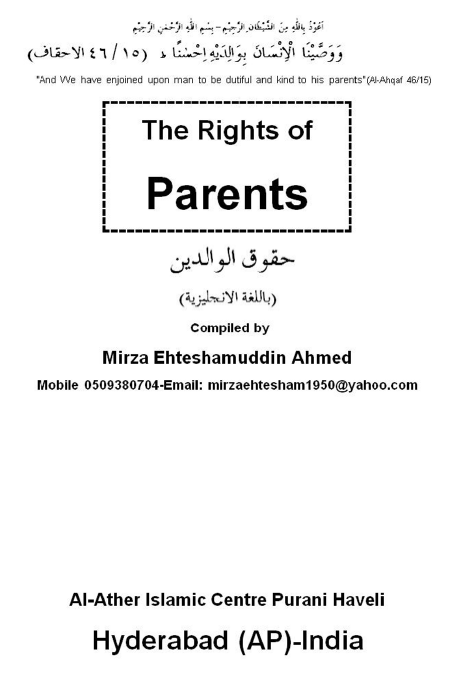 A guide on how Muslims should treat their parents