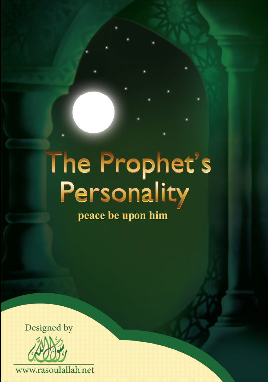 Describes the Prophet's manners and etiquettes