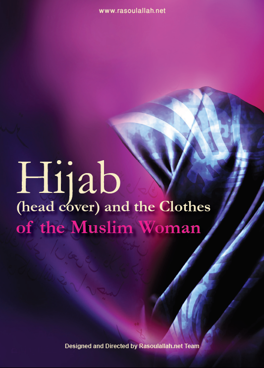 A description of how women should dress in Islam