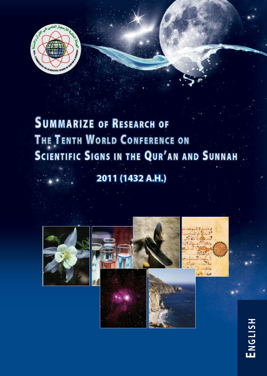 A description of the Tenth World Conference of Science in Quran