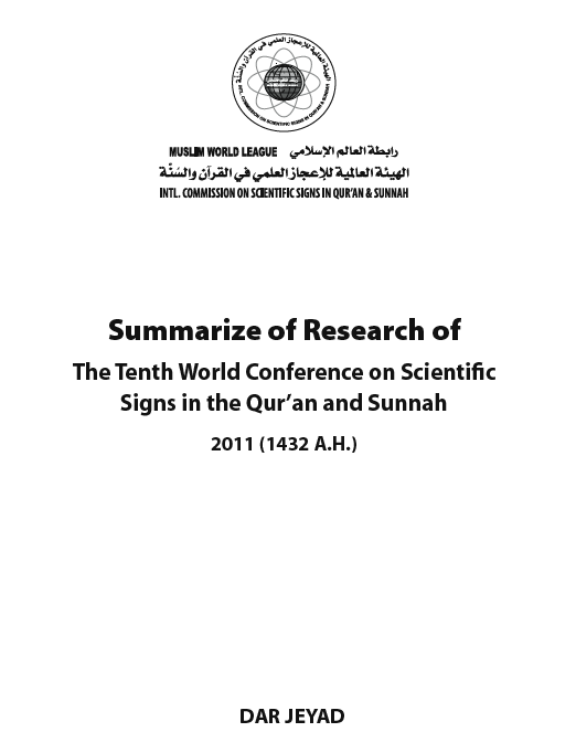 Summary of Research of the Tenth World Conference