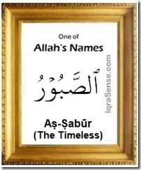 As-Sabur Timeless Patient)- Allah's Name