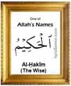 islam on Allahs 99 Names   Arabic, Translation, and Quranic Refereces