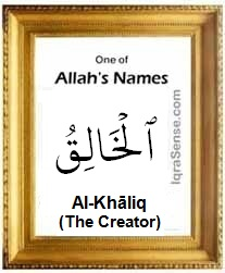 islam on Al Khaliq (The Creator)   Allahs Name