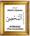 Al-Muhsiy - 99 names of Allah
