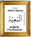 Al-Muid - 99 names of Allah