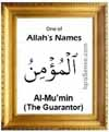 Al-Mumin - 99 names of Allah