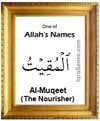 Al-Muqeet - 99 names of Allah