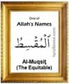 Al-Muqsit - 99 names of Allah