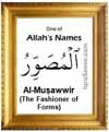 Al-Musawwir - 99 names of Allah