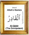 Al-Qadir - 99 names of Allah