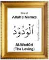 Al-Wadud - 99 names of Allah