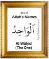 Al-Wahid - Who is Allah