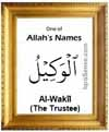 Al-Wakil - Who is Allah