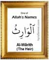 Al-Warith - Who is Allah