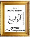 Al-Wasi - Who is Allah