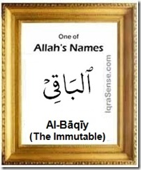 Allah name Al-Baqi Infinite