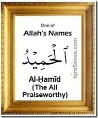 Al-Hamid Allah name Praiseworthy