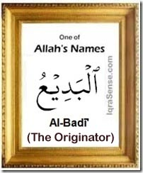 Allah-99-names-Originator