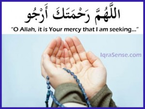 Dua for mercy from Allah