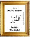 An-Nur - Who is Allah