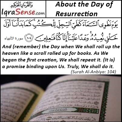 Surah al anbiya-104 - Repeating the creation by Allah