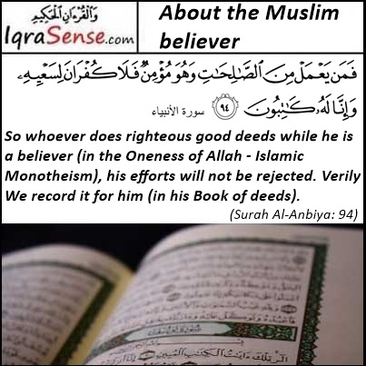 Surah al anbiya-94 - Working righteousness for Muslims