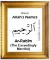 Ar-Rahim - Who is Allah