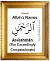Ar-Rahman - Who is Allah