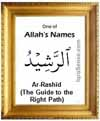 Ar-Rashid - Who is Allah