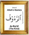 Ar-Rauf - Who is Allah