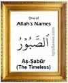 As-Sabur - Who is Allah