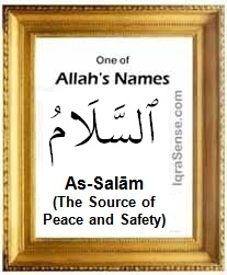 as-salam peace Allah name