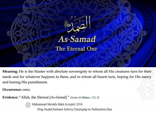 Allah's names - As-Samad
