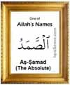 As-Samad - Who is Allah