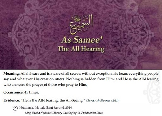 Allah's names - As-Samee'