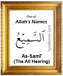 As-Sami All Hearing – Allah's Name