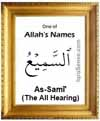 As-Sami - 99 names of Allah