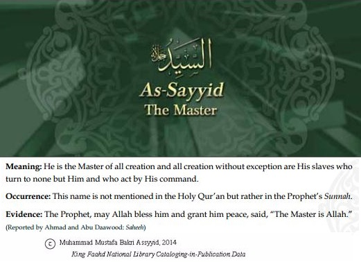 Allah's names - As-Sayyid