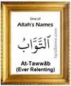 At-Tawwab - 99 names of Allah