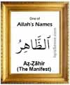 Az-Zahir - 99 names of Allah