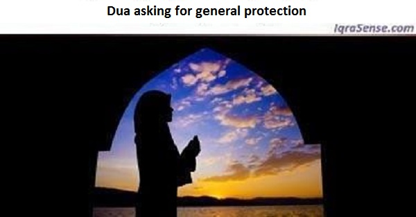 Dua asking for general protection